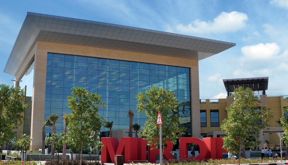 Majid Al Futtaim – Mirdif City Center