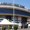 dubai-airport-arrival-terminal-1