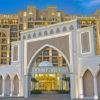 marjan-hotel-ras-al-khaima