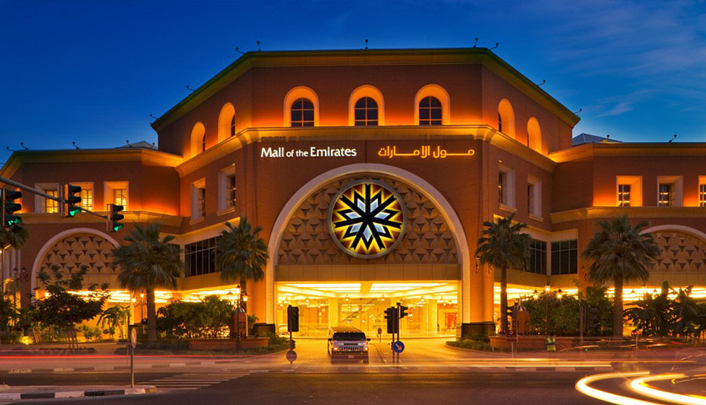 Image result for mall of emirates